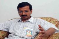 2019 लोकसभा चुनाव नहीं लड़ेंगे केजरीवाल, सिर्फ दिल्ली पर देंगे ध्यान
