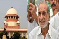 सज्जन कुमार की अपील पर सुप्रीम कोर्ट में सुनवाई आज ( पढ़ें 14 जनवरी की खास खबरें)