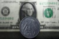 डॉलर के मुकाबले 1 पैसा मजबूत होकर 70.48 पर खुला रुपया