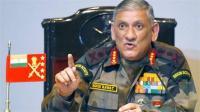 पाक में भारतीय सेना प्रमुख  के हवाले से छपी रोचक खबर, जवानों को दी अजीब सलाह