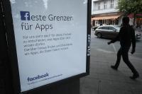 जर्मनी ने Facebook से कहा, बंद करे यूजर्स का डाटा कलेक्ट करना