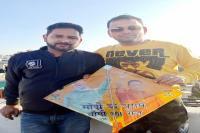 PM मोदी, मुख्यमंत्री योगी व बाहुबली की तस्वीर वाली पतंगें बनीं आकर्षण का केन्द्र