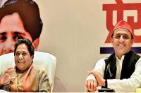 Analysis:1993 में सपा-बसपा गठबंधन पर भारी पड़ी थी अकेली BJP