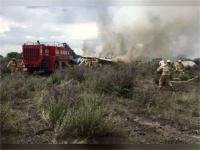 ईरान में बोइंग विमान क्रैशः सवार 15 लोगों की मौत, सिर्फ एक बचा