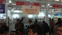 मिला-जुला रहा दिल्ली पुस्तक मेला का रिस्पांस
