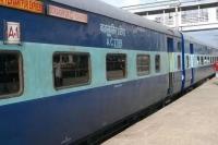 Kumbh मेेले में रेलवे विभाग ने श्रद्धालुओं को दी बड़ी सुविधा, रुड़की से गुजरेंगी 4 स्पेशल ट्रेनें