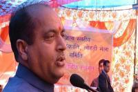 करसोग में CM Jairam ने लगाई घोषणाओं की झड़ी, तत्तापानी को मिला नया PHC