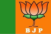 BJP ने पलटा पूर्व सरकार का फैसला, सहकारी बैंकों की भर्तियों में आएगी पारदर्शिता