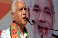 सरकार गिराने के संबंध में बोले येदियुरप्पा, कांग्रेस-जेडीएस के दावों में सच्चाई नहीं