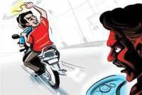बाइक सवारों ने छीना युवक का मोबाइल