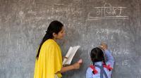 नवोदय विद्यालय में टीचिंग एवं नॉन-टीचिंग पदों के लिए करें आवेदन