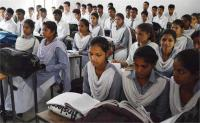 पंजाब स्कूल शिक्षा बोर्ड की तनाव मुक्त तथा बढिय़ा ढंग से परीक्षा देंगे विद्यार्थी