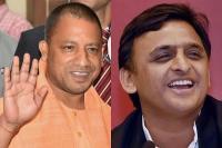 CM योगी और अखिलेश यादव ने Kumbh मेला शुरू होने की दी शुभकामनाएं