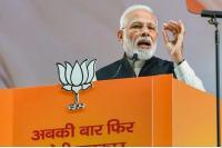 PM मोदी ने ओडिशा में कई परियोजाओं का किया उद्घाटन, कांग्रेस पर साधा निशाना