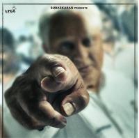 फिल्म 'इंडियन 2' का फर्स्ट लुक रिलीज, चेतावनी देते दिखे कमल हासन