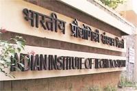 IIT को खुले हाथों से डोनेशन दे रहे पूर्व छात्र