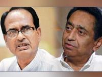 गंगा की सफाई को लेकर कांग्रेस ने BJP पर कसा तंज, शिवराज ने किया पलटवार
