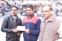 NIT के युवक ने पेश की ईमानदारी की मिसाल, PNB को लौटाया हजारों रुपए का Cheuqe