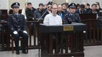 चीन में कनाडाई नागरिक को मिली फांसी की सजा