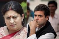 स्मृति का राहुल पर तंज, गांधी परिवार ने खुद को ही भारत रत्न से सम्मानित किया