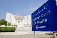 पाकिस्तान की बढ़ती जनसंख्या 'टिकटिक करता टाइमबम' है: उच्चतम न्यायालय