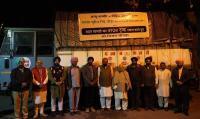 जम्मू-कश्मीर के पीड़ित परिवारों के लिए भिजवाई 492वें ट्रक की राहत सामग्री
