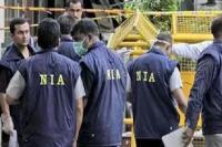 NIA ने दायर किया गुजरात फर्जी नोट मामले में आरोपपत्र