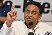 अस्पतालों में लापरवाही करने वाले जिम्मेदारों पर गिरेगी गाज, CM कमलनाथ ने दी चेतावनी