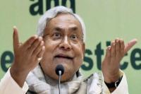 नीतीश कुमार ने बताया महागठबंधन से अलग होने का कारण, जानिए क्या कहा