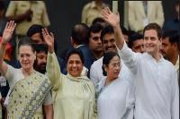 महागठबंधन में फूट, ममता की रैली से सोनिया-राहुल और मायावती ने बनाई दूरी!