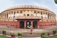 संसद का बजट सत्र 31 जनवरी से 13 फरवरी तक