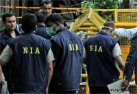 अमरोहा में संदिग्ध आतंकियों की तलाश में NIA ने फिर मारा छापा