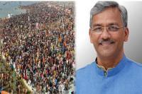 प्रयागराज कुंभ में 21 जनवरी को शामिल होंगे CM रावत, हरिद्वार महाकुंभ में अखाड़ों को करेंगे आमंत्रित