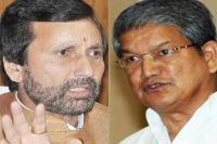 गन्ना किसानों के मुद्दे पर उत्तराखंड में सियासत तेज, भाजपा-कांग्रेस में आरोप-प्रत्यारोप का दौर शुरू