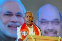 कर्नाटक में अपनी विफलता छुपाने के लिए BJP पर दोष मढ़ रही कांग्रेस: येदियुरप्पा