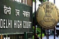 दिल्ली हाईकोर्ट ने दी जस्टिस खन्ना को विदाई, कल लेंगे शपथ