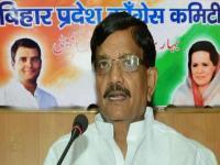 कांग्रेस महागठबंधन के साथ मिलकर लड़ेगी लोकसभा चुनाव: मदन मोहन झा
