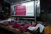 ठंड से बेघरों की मौत, दिल्ली सरकार ने मांगी रिपोर्ट
