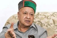 शिमला में कांग्रेस कार्यालय में हंगामे के बाद Ex CM ने दिया बड़ा बयान, जानिए क्या ?