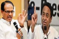 CM कमलनाथ को घेरने की कोशिश में खुद घिरे शिवराज, बीजेपी नेता ही निकला आरोपी !