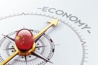 चीन ने 2017 की GDP वृद्धि दर को घटाकर 6.8% किया