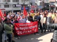 झूठे मुकद्दमों को लेकर सड़कों पर उतरे कामरेड, सरकार के खिलाफ जमकर की नारेबाजी