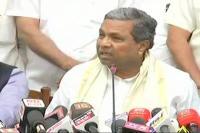कर्नाटक का संकट गहराया, कांग्रेस के 4 विधायक बैठक में गैरमौजूद