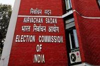 मार्च के पहले सप्ताह लोकसभा चुनाव की तारीखों का हो सकता है ऐलान: सूत्र