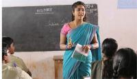 शिक्षक भर्ती में पासिंग मार्क बढ़ाये जाने के शासनादेश को चुनौती