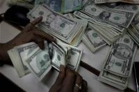विदेशी मुद्रा भंडार में वृद्धि जारी, 397.35 अरब डॉलर पर पहुंचा