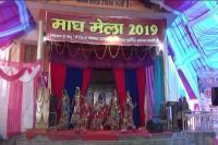 उत्तरकाशीः माघ मेले को घोषित किया जाएगा राजकीय मेला, धन सिंह रावत ने दिया आश्वासन