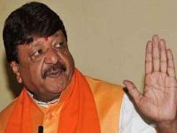 ममता की रैली पर कैलाश का निशाना, कहा- PM की दावेदारी महागठबंधन पर पड़ेगी भारी