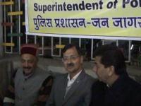 सोलन में व्यापारिक संघ ने किया जनजागरण अभियान का आयोजन(Video)