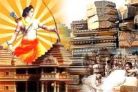 राम मंदिर निर्माण पर बोले मौनी बाबा-न्याय की प्रक्रिया सरल और निश्चित अविध वाली हो